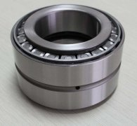 Do You Know How Many Of These Standard Roller Beari